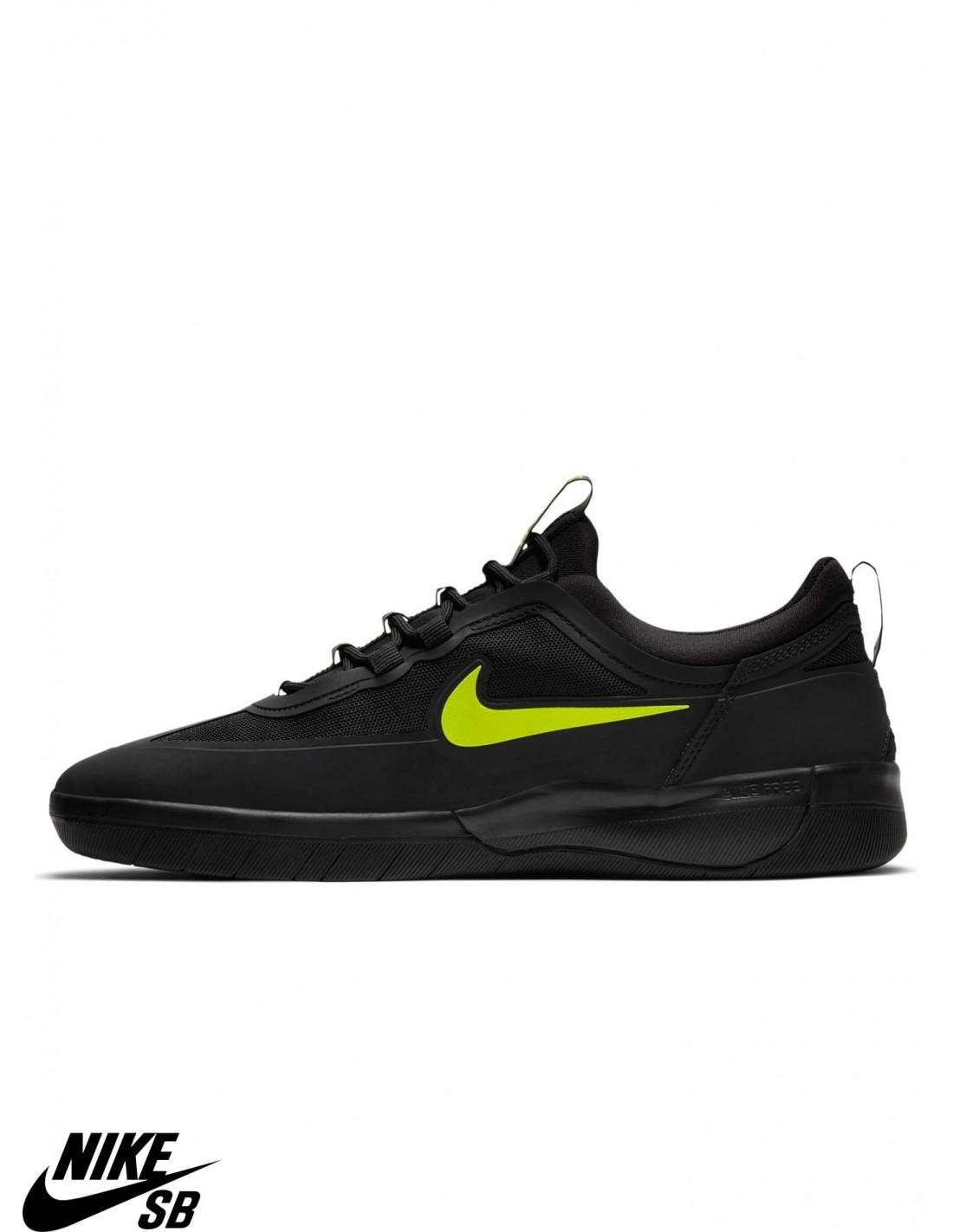 Nike SB Nyjah Free II Black Cyber Black Skate Shoes